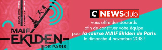 Gagnez vos dossards pour l'Ekiden de Paris !