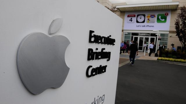 Le siège social de la firme Apple à à Cupertino en Californie.