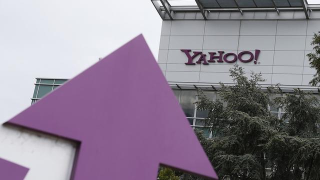 Le siège de Yahoo à Sunnyvale en Californie, le 17 juillet 2012 [Justin Sullivan / Getty Images/AFP/Archives]