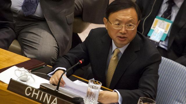 le ministre chinois des Affaires étrangères Yang Jiechi au Conseil de sécurité de l'ONU, le 26 septembre 2012 à New York [Michael Nagle / Getty Images/AFP]