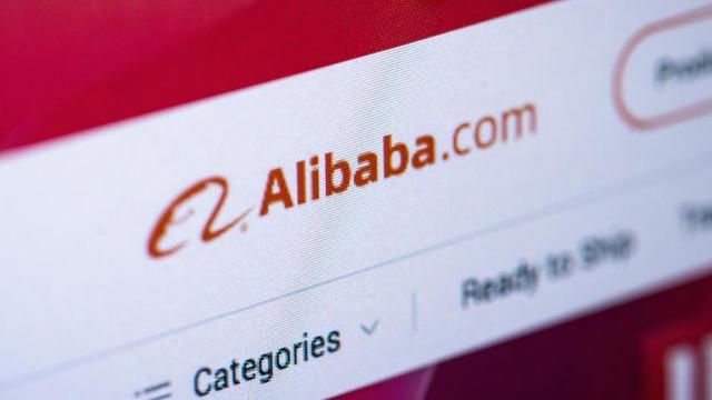 En 2014, à Wall Street, Alibaba a battu le record de la plus grosse introduction en Bourse de tous les temps, en levant 22,7 milliards d'euros.