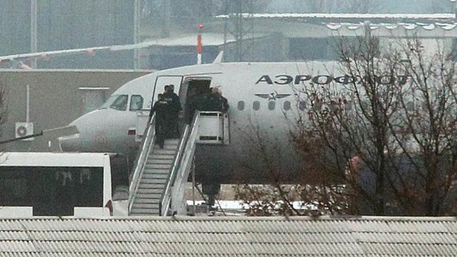 Un Airbus A330 d'Aeroflot, qui assurait la liaison New York-Moscou, a effectué un atterrissage d'urgence jeudi à l'aéroport de Reykjavik, en Islande, à la suite d'une alerte à la bombe, a déclaré à l'AFP la porte-parole de la compagnie aérienne russe.[DPA]