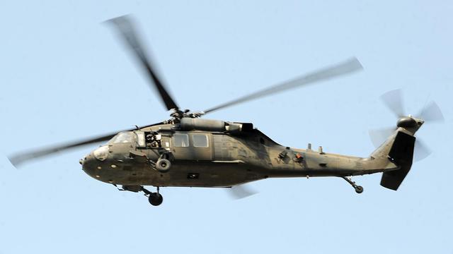 Sept soldats occidentaux et quatre Afghans ont été tués jeudi dans la chute d'un hélicoptère dans le sud de l'Afghanistan, a annoncé la force internationale de l'Otan (Isaf), sans en préciser la cause.[AFP]