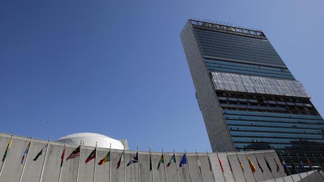 Le siège des Nations unies à New York [Monika Graff / Getty Images/AFP/Archives]