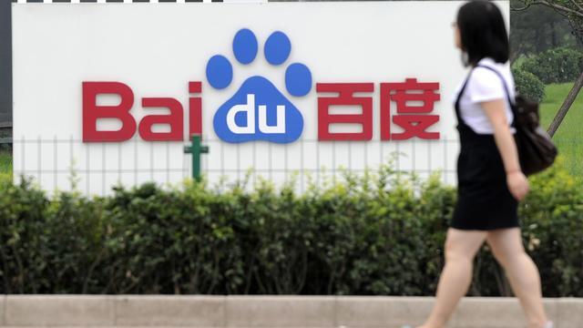 """Le moteur de recherche Baidu, leader en Chine, va investir plus de 100 milliards de yuans (12,5 milliards d'euros) au cours des années à venir dans l'informatique dématérialisée ou """"cloud computing"""", a annoncé lundi son directeur financier.[AFP]"""