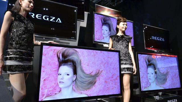 Le conglomérat japonais Toshiba a annoncé mardi qu'il allait payer 30 millions de dollars à des plaignants afin de solder une affaire d'entente sur les prix des écrans LCD aux Etats-Unis. [AFP]