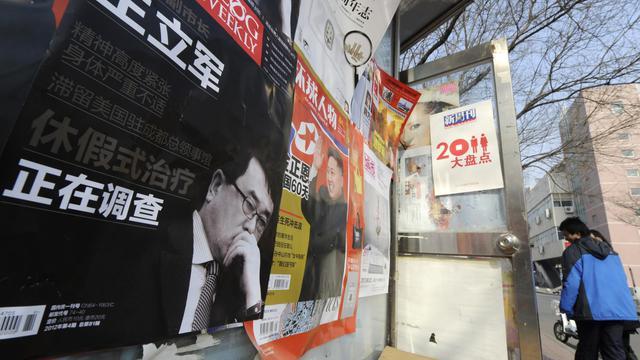 Le chef de la police au centre du retentissant scandale Bo Xilai, qui ébranle depuis des mois le Parti communiste en Chine, a été inculpé de défection, abus de pouvoir et corruption, a annoncé mercredi l'agence Chine Nouvelle.[AFP]
