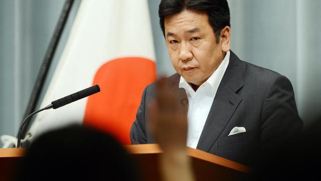 Le ministre de l'Economie, du Commerce et de l'Industrie, Yukio Edano, le 16 juin 2012 à Tokyo [Toshifumi Kitamura / AFP/Archives]