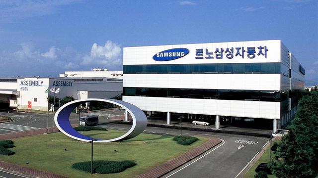 La filiale sud-coréenne, en difficulté, du constructeur automobile français Renault a annoncé lundi avoir réduit ses effectifs de 15% via un plan de départs volontaires destiné à diminuer les coûts. [Renault-Samsung Motors]