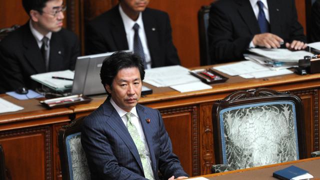 Le gouvernement japonais a décidé vendredi de reporter 5.000 milliards de yens (50 milliards d'euros) de dépenses budgétaires à cause d'un blocage politique qui l'empêche d'émettre des obligations d'Etat, une première depuis la fin de la seconde guerre mondiale. [AFP]