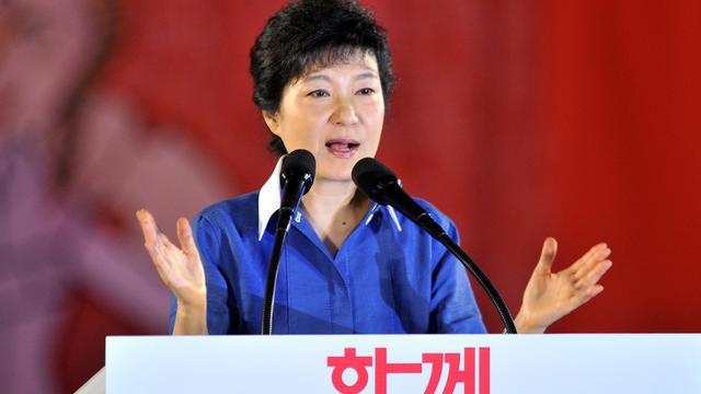 La candidate conservatrice à la présidentielle Park Geun-Hye, le 20 août 2012 à Séoul [Jung Yeon-Je / AFP/Archives]