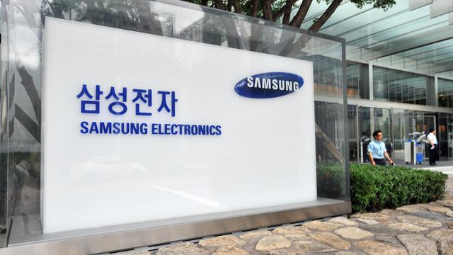 L'entrée du siège de la société Samsung Electronics à Séoul, le 24 août 2012 [Jung Yeon-Je / AFP/Archives]