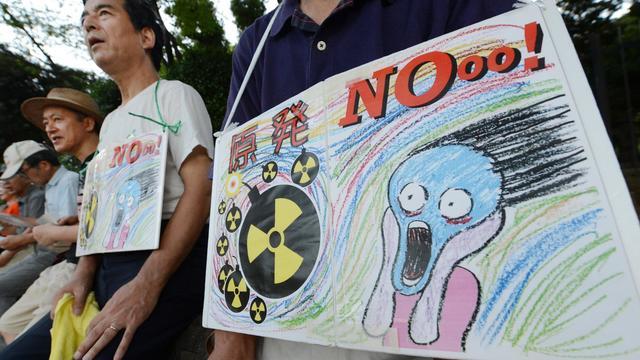 Le gouvernement japonais va annoncer sous peu l'abandon de l'énergie nucléaire d'ici aux années 2030, dix-huit mois après l'accident de Fukushima, a affirmé mercredi un journal japonais. [AFP]