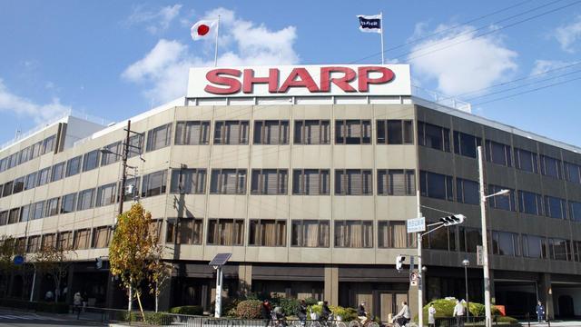 Le groupe japonais Sharp, en difficulté financière, va hypothéquer la quasi-totalité de ses biens fonciers et immobiliers au Japon pour obtenir des prêts bancaires, a-t-on appris jeudi auprès de l'entreprise d'électronique.[JIJI PRESS]