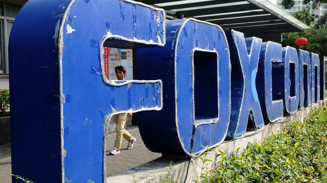 Un centre de recrutement de  Foxconn à Shenzhen, dans le sud de la Chine, le 22 février 2013 [ / AFP/Archives]