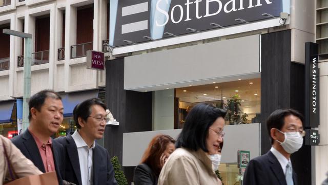 Une agence de téléphonie mobile Softbank à Tokyo [Yoshikazu Tsuno / AFP/Archives]