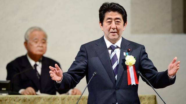 Le Premier ministre japonais, Shinzo Abe, le 4 juin 2013 à Tokyo [Toru Yamanaka / AFP]