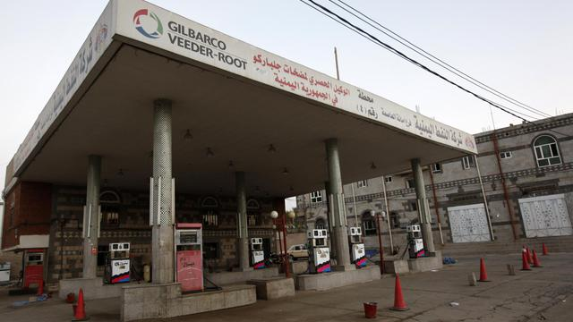 Un attentat a visé mardi un puit de pétrole dans le centre du Yémen, mais l'unique gazoduc du pays, codétenu par Total, n'a pas été endommagé, selon des sources pétrolières et la compagnie Yemen LNG dont relève le gazoduc.[AFP]