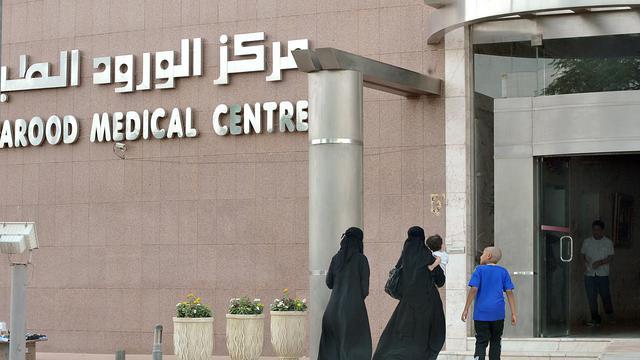 L'entrée d'un hôpital de Riyad, le 14 mai 2013 [Fayez Nureldine / AFP/Archives]