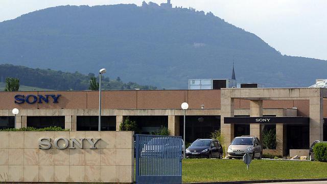 Vue prise le 27 mai 2004 du site du groupe japonais d'électronique Sony de Ribeauvillé [Frederick Florin / AFP/Archives]