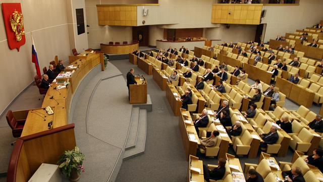 Le parlement russe (Douma) [Alexey Sazonov / AFP/Archives]