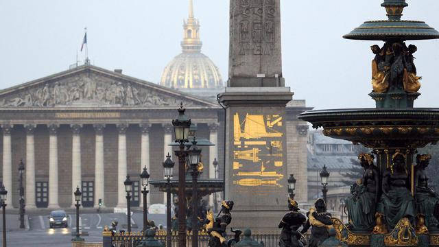 Vue de l'Assemblée nationale à Paris [Joel Saget / AFP/Archives]