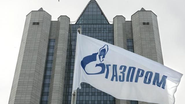 Dix militants de Greenpeace, dont certains étaient déguisés en ours polaire, ont été interpellés mercredi au cours d'une action de protestation devant le siège social de Gazprom à Moscou pour dénoncer les projets de forage du géant russe dans l'Arctique, a indiqué l'ONG.[AFP]