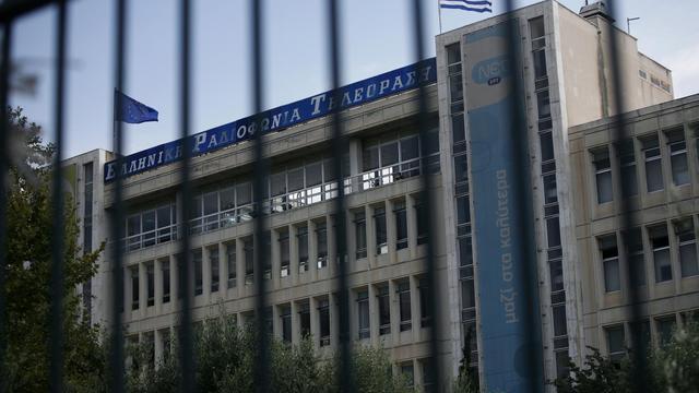 Le siège de la télévision publique grecque ERT [Angelos Tzortzinis / AFP/Archives]