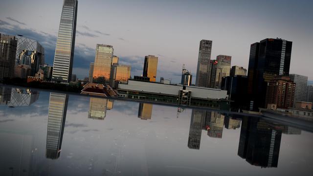 Le ralentissement économique en Chine est la principale menace qui pèse sur la croissance en Asie, indique mercredi une enquête réalisée auprès de dirigeants et personnages influents de la région du Pacifique.[AFP]