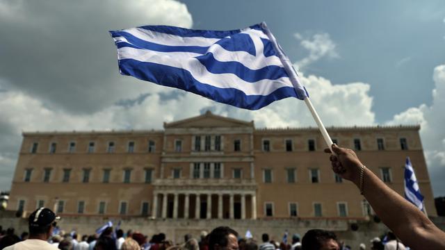 Manifestation devant le Parlement grec contre les mesures d'austérité, le 19 septembre 2012 à Athènes [Aris Messinis / AFP/Archives]