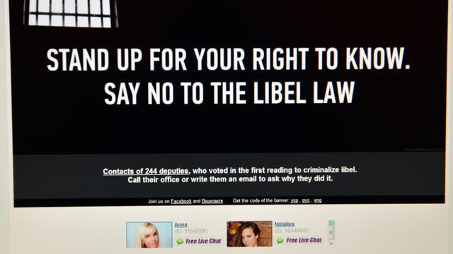 Page web du site du Kyiv Post contre le projet de loi instaurant des poursuites pénales pour la diffamation, le 25 septembre 2012 [Sergei Supinsky / AFP]