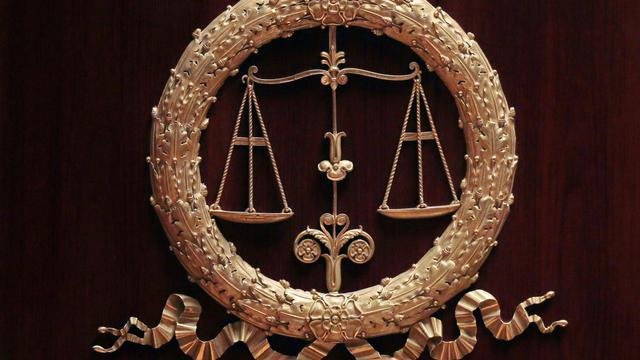 Le symbole de la Justice photographié à l'Assemblée nationale à Paris [Jacques Demarthon / AFP/Archives]