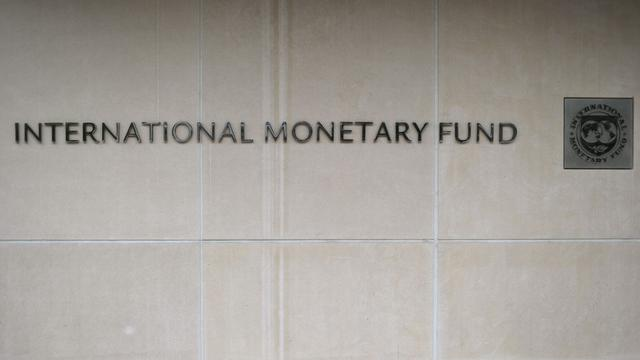 Façade du siège du FMI, à Washington, le 5 juin 2011 [Mandel Ngan / AFP/Archives]