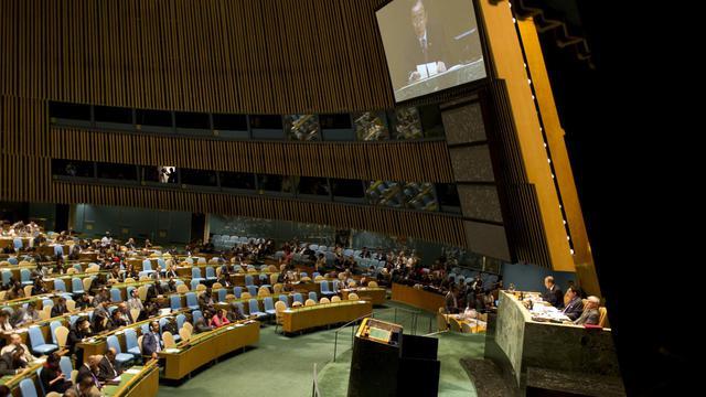 Le Conseil de sécurité a annoncé jeudi la fin de la mission des observateurs de l'ONU en Syrie.[AFP]