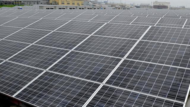 Des panneaux solaires à Kyoto au Japon