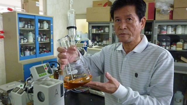 Le professeur Shinkichi Tawada et son élixir de jouvence / illustration