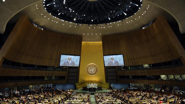 Assemblée générale sur la situation en Syrie, le 7 juin 2012.
