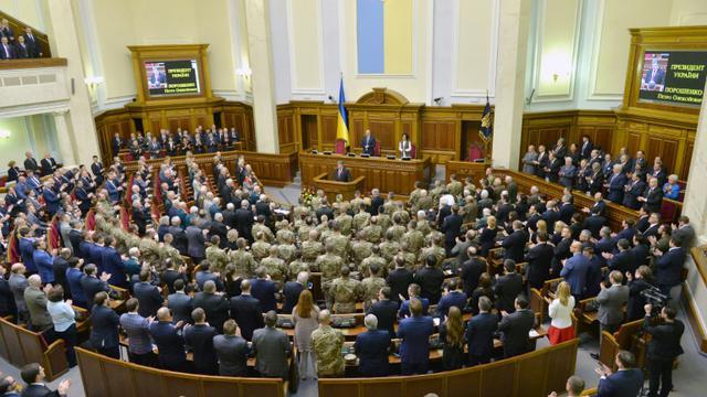 Le parlement ukrainien, le 8 mai 2015 à Kiev [Genya Savilov / AFP/Archives]