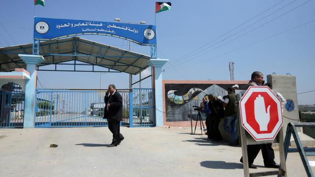 Le point de passage d'Erez, près de Beit Hanoun, dans le nord de la bande de Gaza, le 26 mars 2017 [MAHMUD HAMS / AFP/Archives]
