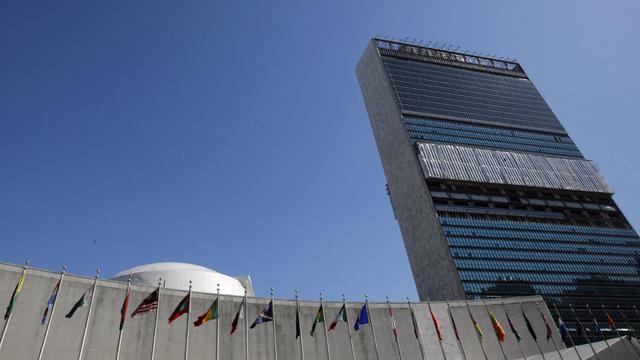 Le siège de l'ONU à New York [Monika Graff / Getty/AFP/Archives]