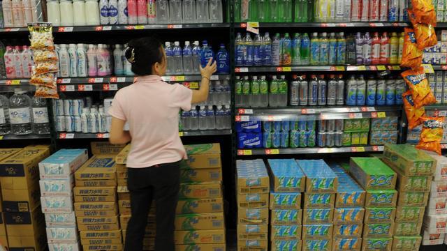 Les produits concernés sont les boissons Mars Milk, Snickers Shake, Milky Way Milk et Bounty Drink, en bouteilles de 350 millilitres à bouchon sport, et dont les dates limites de consommation sont comprises entre le 19/12/2014 et le 11/04/2015. [Sam Yeh / AFP/Archives]
