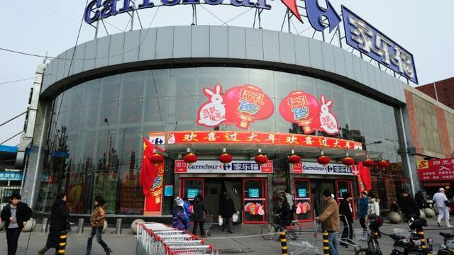 Un magasin Carrefour à Pékin en Chine  [Frederic J. BROWN / AFP/Archives]