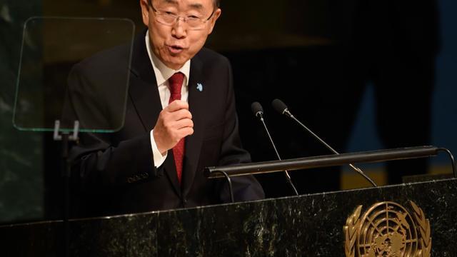Le secrétaire général de l'ONU Ban Ki-moon à la tribune de l'organisation à New York, le 28 septembre 2015 [Don Emmert / AFP]