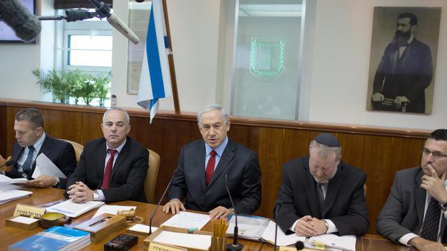 Réunion hebdomadaire du gouvernement israélien, le 8 juin 2014 [Menahem Kahana / AFP/Archives]