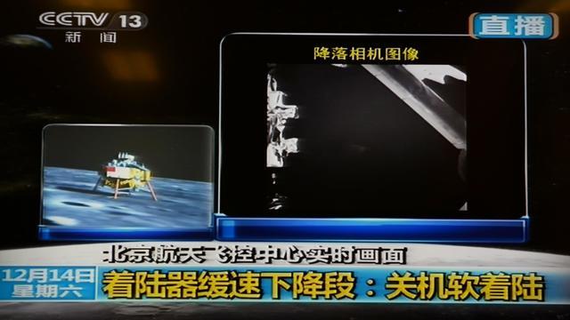 Capture vidéo de la télévision chinoise montrant l'alunissage de la sonde Chang'e-3, le 14 décembre 2013 [ / CCTV/AFP]