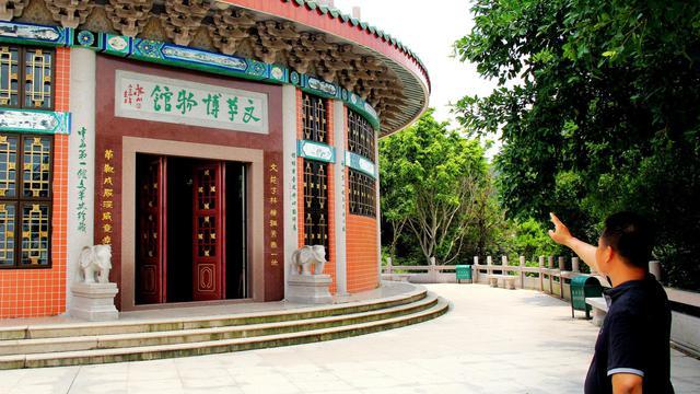 Entrée du musée privé sur la Révolution culturelle, à Shantou le 8 août 2014 [ / AFP]