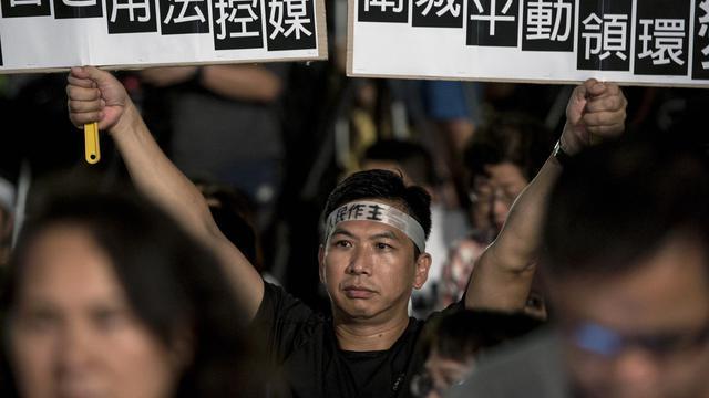 Manifestation prodémocratie près du siège du gouvernement, le 31 août 2014 à Hong Kong [Alex Ogle / AFP]