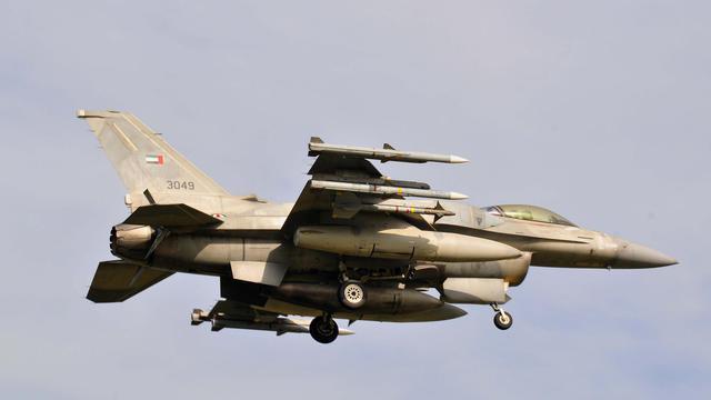 Photo d'archives d'un chasseur F16 des Emirats Arabes Unis  [Angelo Cucca / AFP/Archives]