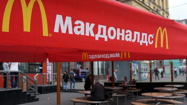 Le plus ancien McDonald's de Russie, à Moscou, fermé le 21 août 2014 [Alexander Nemenov / AFP/Archives]