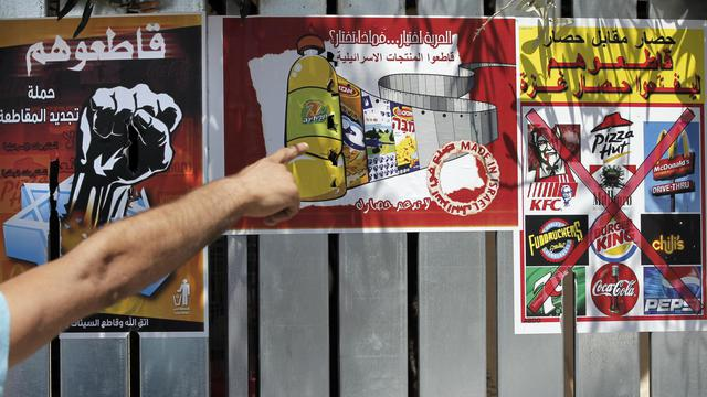 Une affiche placardée le 12 août 2014 dans Jérusalem-Est à majorité arabe, appellant au boycott des produits israéliens [Ahmad Gharabli / AFP]